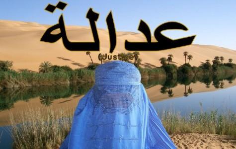 Call For Justice: #Farkhunda